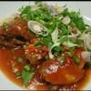 Yum Pla